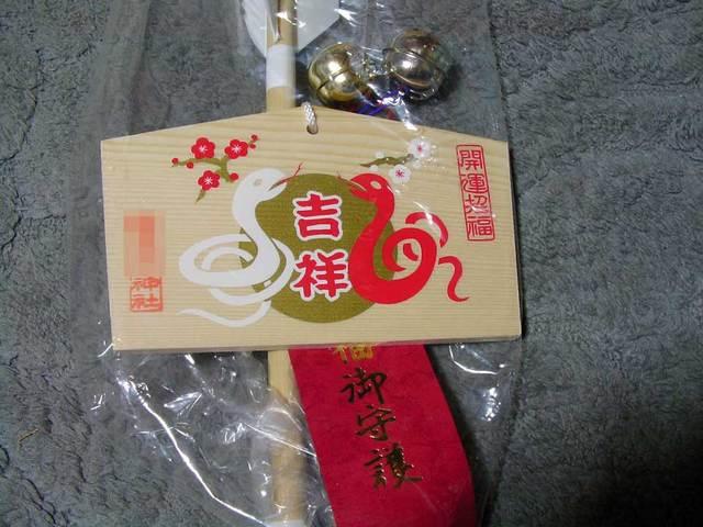 20130101-hatsumoude-2.jpg