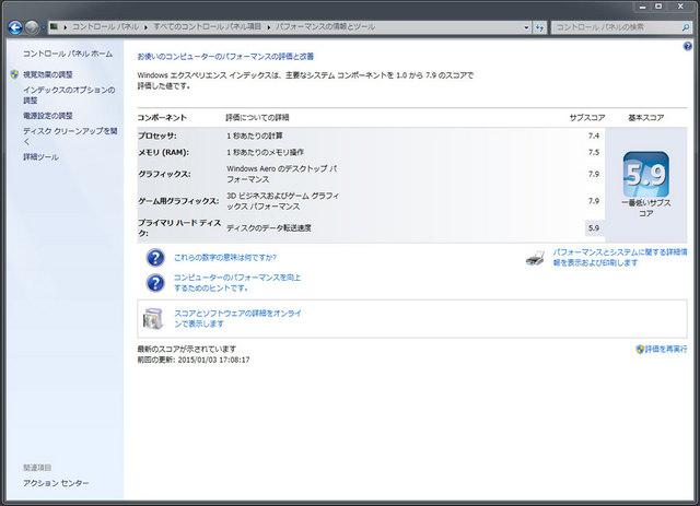 GTX980-20141228-11.jpg