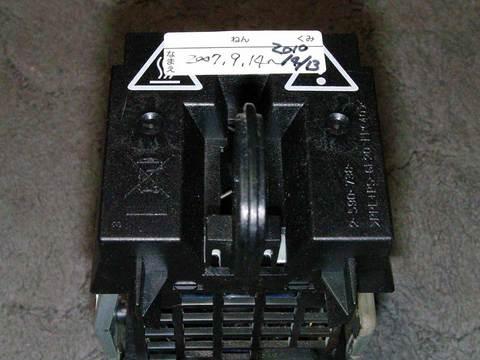 KDF-42E1000-20100413-1.jpg