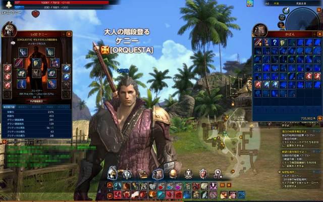 TERA-20110824-01.jpg