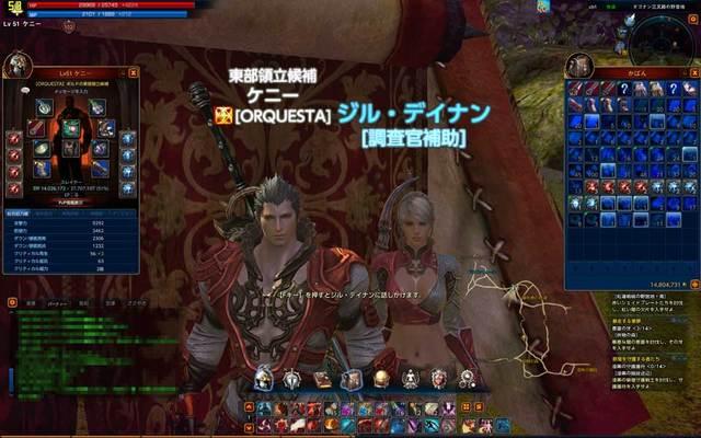TERA-20111103-03.jpg