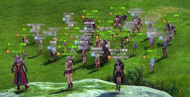 TERA-20111120-02.jpg
