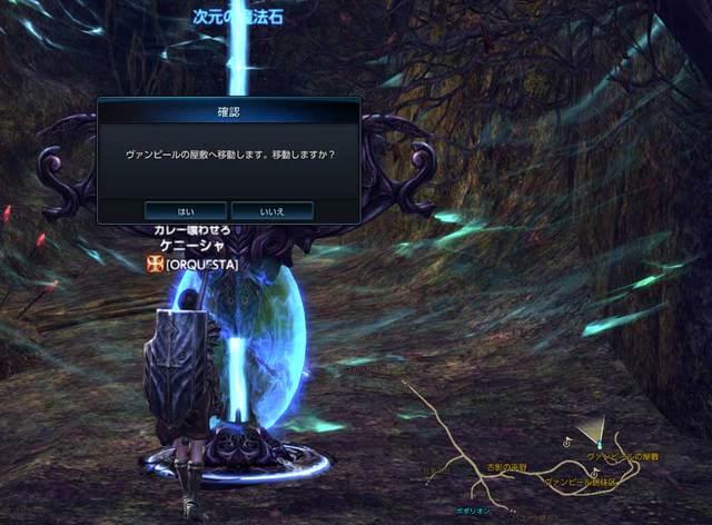 TERA-20111205-01.jpg