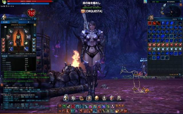 TERA-20120129-02.jpg