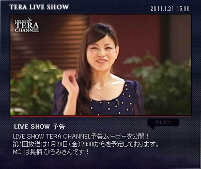 TERA_LIVE_SHOW-20110121.jpg
