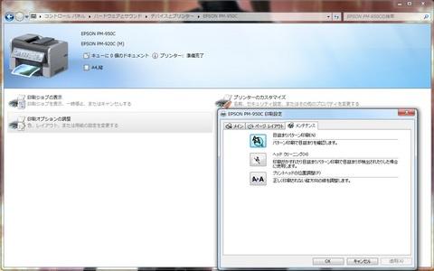 Win7(64)-PM-950C-3.jpg