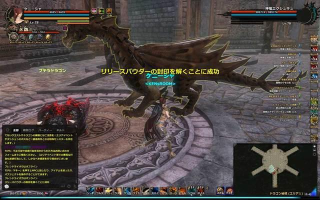 dp_20131207-02.jpg