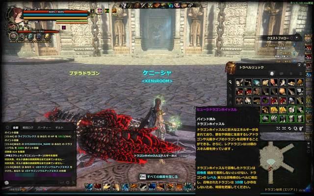 dp_20131207-10.jpg