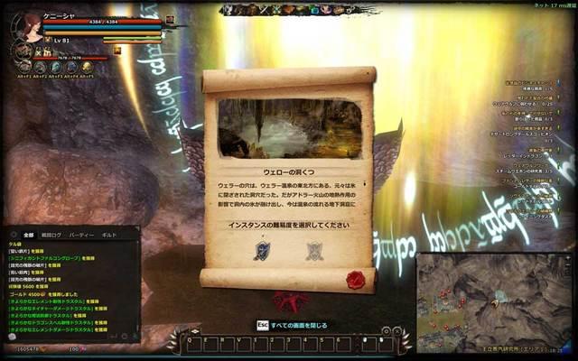 dp_20131222-01.jpg
