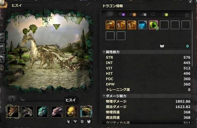 dp_20140321-04.jpg