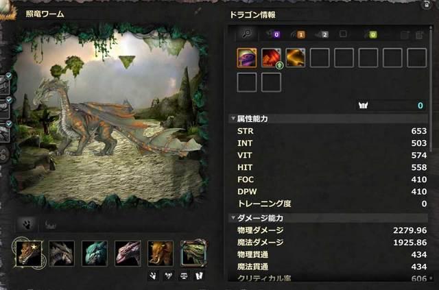 dp_20140511-08.jpg