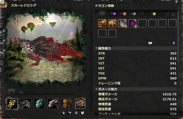 dp_20140524-08.jpg