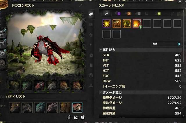 dp_20140531-02.jpg