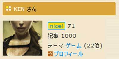 kiji1000-20101130.jpg