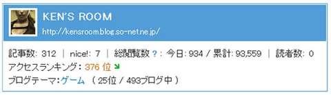 20090408_Ranking25.jpg