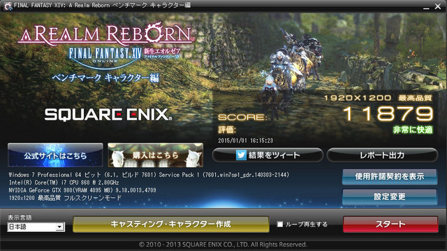 GTX980-20141228-10.jpg