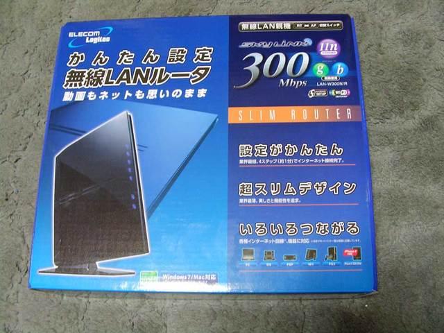 LAN-W300NR-01.jpg