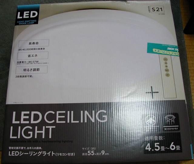 LEDLIGHT-1.jpg