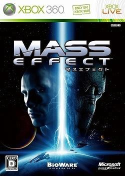MASS_EFFECT_XBOX360.jpg