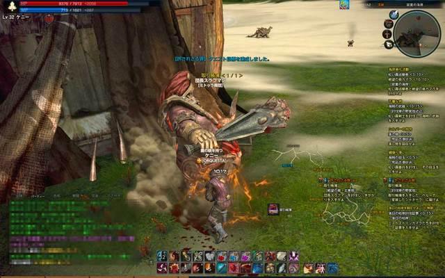 TERA-20110822-01.jpg