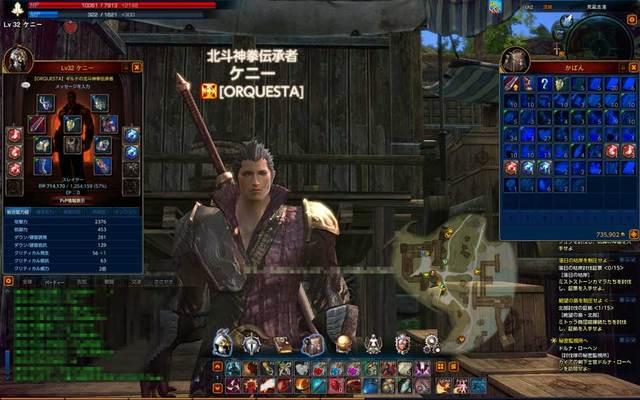 TERA-20110825-01.jpg