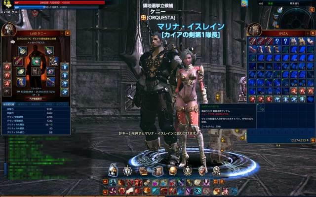 TERA-20111027-01.jpg
