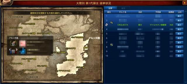 TERA-20111030-02.jpg