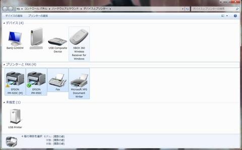 Win7(64)-PM-950C-1.jpg