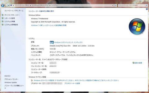 Windows7-091103.jpg