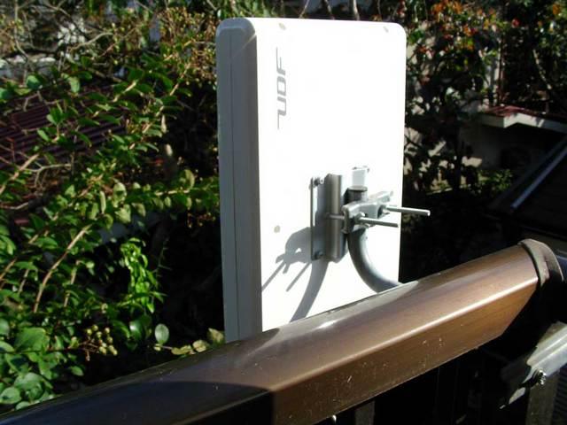 antena-20121020-4.jpg