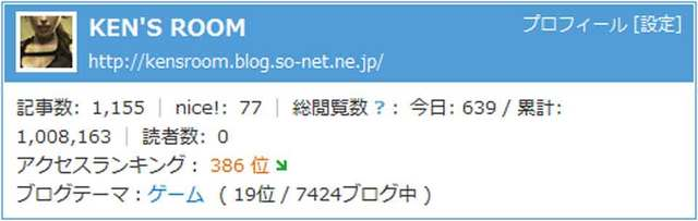 blog-20110326-01.jpg