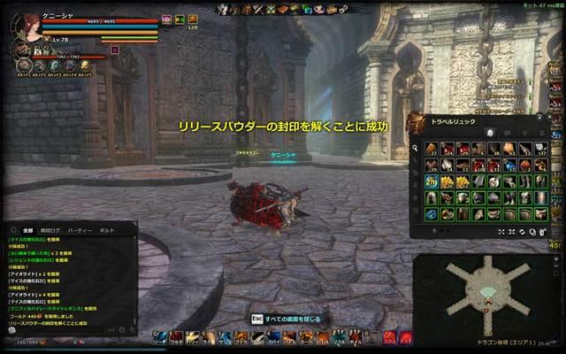 dp_20131201-01.jpg