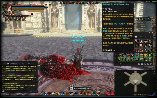 dp_20131207-01.jpg