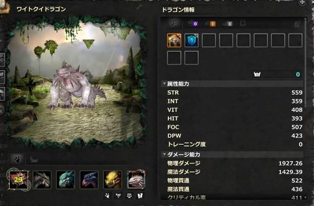 dp_20140222-01.jpg