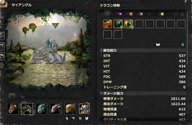 dp_20140412-02.jpg