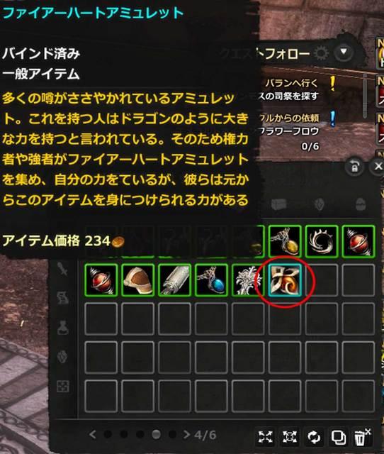 dp_20140501-11.jpg