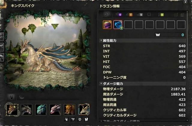 dp_20140501-19.jpg