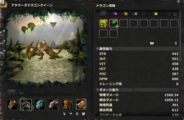 dp_20140511-01.jpg
